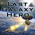 Last Galaxy Hero Giveaway