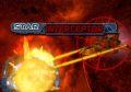 Star Interceptor Giveaway