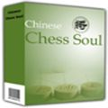 Chinese Chess Soul Giveaway