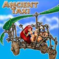Ancient Taxi Giveaway
