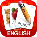 English Words Giveaway