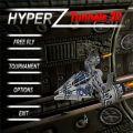 Hyper Tunnels 3D screenshot